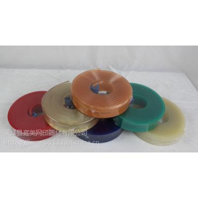 挂绳印刷用70 75度平口丝印刮胶价格水油两用耐磨刮刀包邮-嘉美