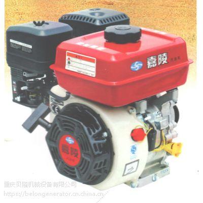 嘉陵JL210汽油发动机嘉陵4KW汽油机嘉陵6马力汽油机
