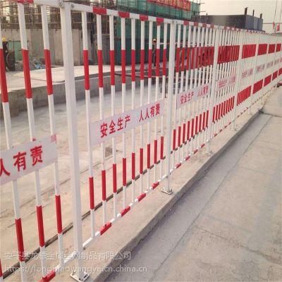 地铁施工护栏 地铁基坑临边护栏 厂区隔离带围栏
