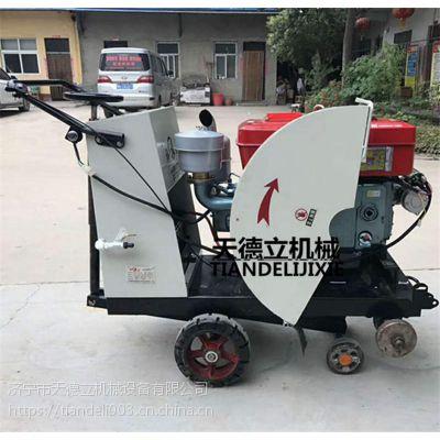 天德立 HLQ-27型水冷柴油切割机 27公分深混凝土地面切割机