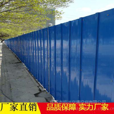 鹤山市政建设彩钢瓦围挡 工地文明施工隔离围墙 蓝色彩钢铁皮