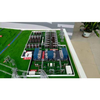湖南中浩发电、输变电、供用电综合模拟展示设备