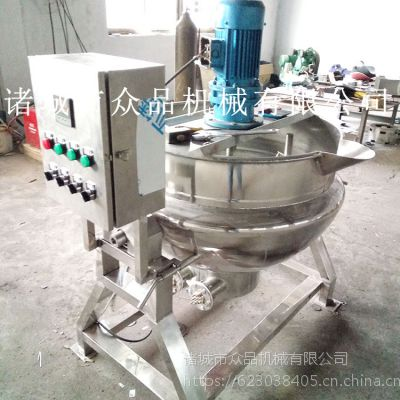 众品生产燃气可倾斜搅拌式夹层锅化学制品专用刮底搅拌均匀炊具