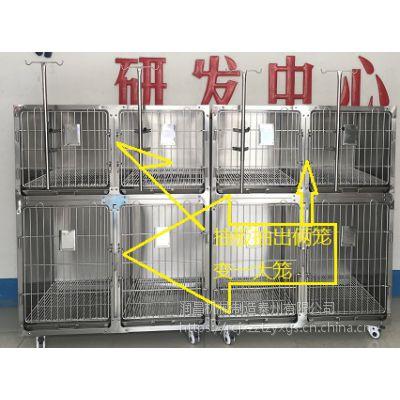 同昌牌304不锈钢组合式宠物笼