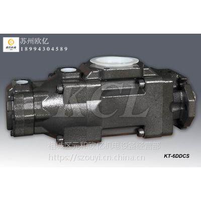 销售液压泵VPVC-F-40-A4-02A台湾凯嘉叶片泵