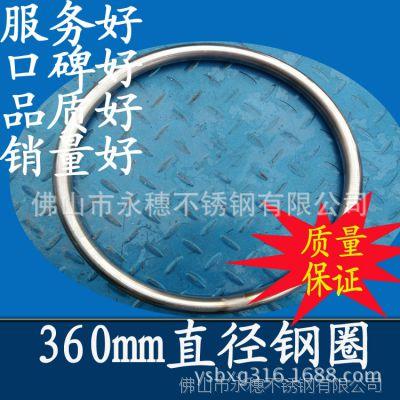 供应不锈钢钢环  直径480mm钢环/不锈钢空心钢环