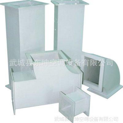 保温型无机玻璃钢通风管道厂家直销,玻璃钢管道专业生产厂家