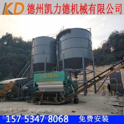 煤矿煤泥谈被凯力德污泥脱水机加压过滤
