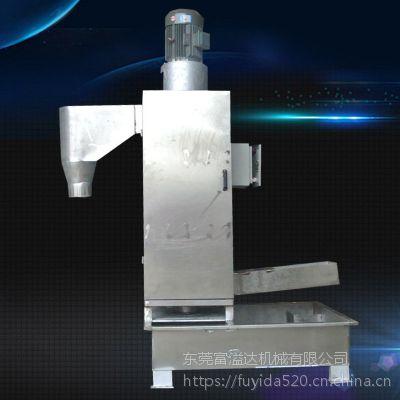 清溪不锈钢立式脱水机 黄江塑料甩干机 富溢达机械实力派工厂直供