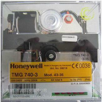 TMG740-3 Mod43-35   程控器 honeywell/霍尼韦尔 控制盒