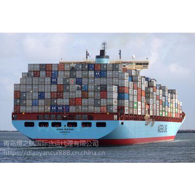 临沂到韩国平泽海运 承接日韩进出口集装箱