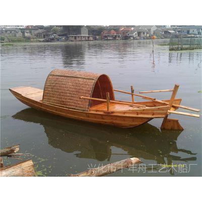 乌镇乌篷船出售量大从优/室内景观船吊顶餐饮船