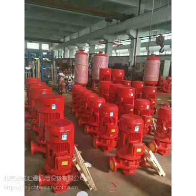 消防泵-XBD-CCCF认证 价格优惠