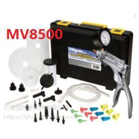 美国麦迪威克(Mityvac)手动真空泵 MV8500