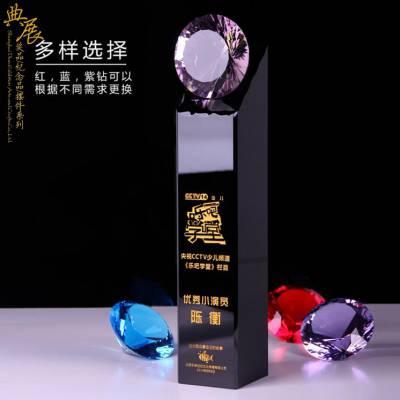 集团上市年会奖杯定做 陕西供应水晶奖杯厂家 西安基金会成立纪念品