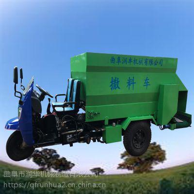 定做电动三轮式上料车 省时省力环保喂牛车 柴油三轮式喂驴车