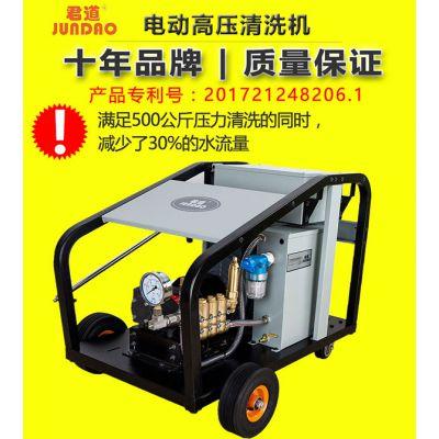 500公斤高压清洗机君道PU5022,水泥运输车清洗