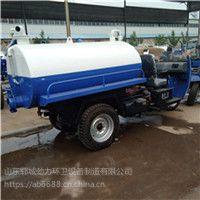 厂家直销7YP-1175G2B型吸粪车小型抽粪车价格