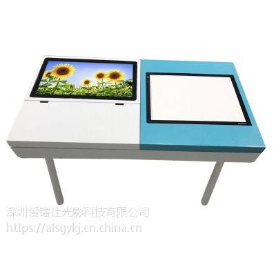 爱镭仕22寸互动触摸桌智能触摸桌互动课桌触摸课桌定制互动桌定制