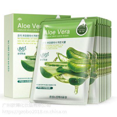 韩婵 芦荟补水舒缓面膜 植物 盒装面膜组合蜂蜜滋养面膜 面膜批发