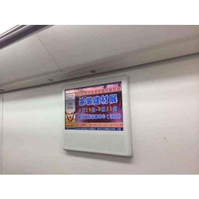 小尺寸lcd液晶屏经销商