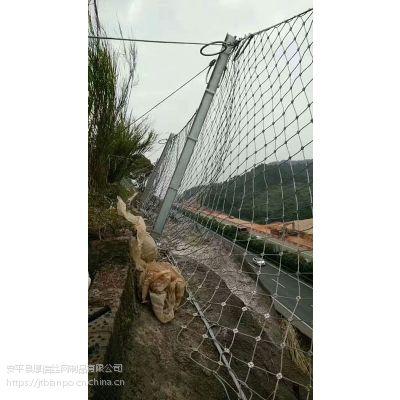 柔性拦石防护网型号