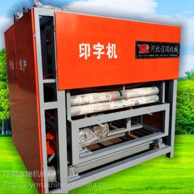 包装箱阻燃多层胶合板印字机印刷机印字机械设备河北谊瑞