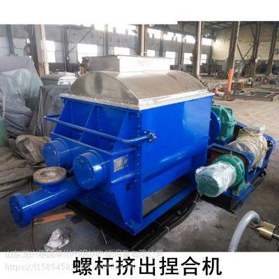 专业生产硅酮密封胶捏合机 龙腾电加热捏合机设备耐用