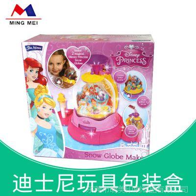 翻盖迪士尼玩具包装盒 儿童卡通玩具折叠包装纸盒 玩具包装彩盒