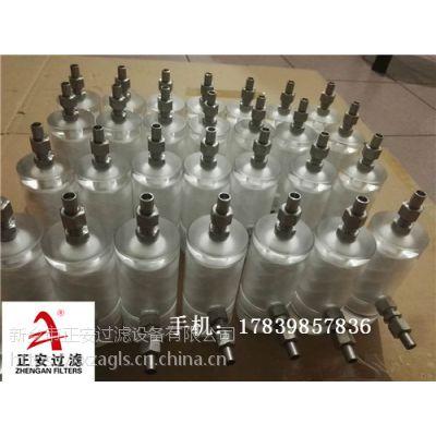 HP03D/GN03D取样过滤器 正安厂家批量生产供应