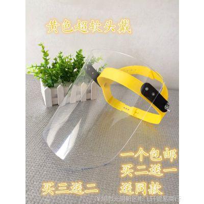 厨房轻便电焊防烤脸面罩 透明做饭防护罩防油烟家用面具夏季透气