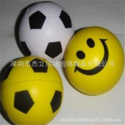 同球直销 PU篮球压力球 聚氨酯发泡篮球减压球 环保儿童玩具球