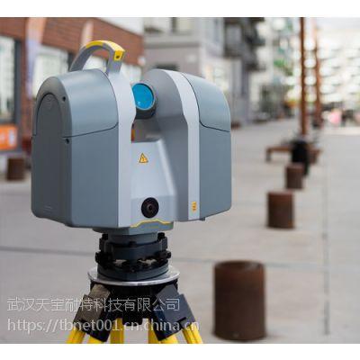 天宝TX8边坡移动监测三维扫描仪/武汉广州湖南