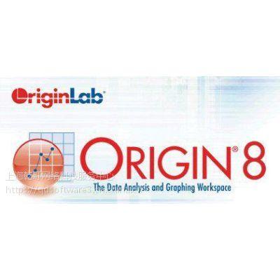 供应OriginLab函数绘图软件OriginLab购买销售,OriginLab正版软件