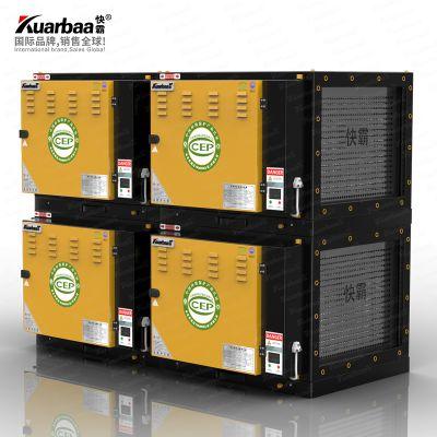 Kuarbaa快霸 32000风量低空油烟净化器新国标1.0排放酒店烧烤饭店商用