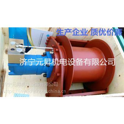 广西柳州挖机液压卷扬机改装厂家 2吨拉树卷扬机