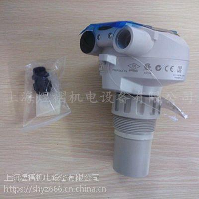 西门子雷达液位测量变换器7ML5426-0BF00-0AA0 四线 雷达液位计