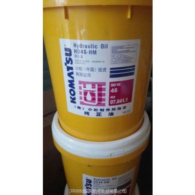 小松液压油 46号68号抗磨液压油 挖掘机工程机械纯正油