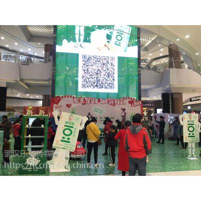 全国 企业品牌活动推广 营销策划 乐驰传媒