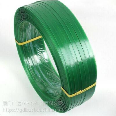 福建哪里有生产高拉力塑钢带pet打包带的厂家批发商