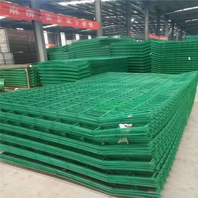 围栏网 光伏电厂围栏网 浸塑1.8米高现货护栏网广东绿网栅栏