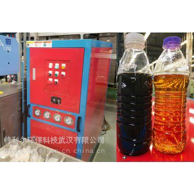 液压滤油机,液压油专用滤油机,液压油过滤机品牌