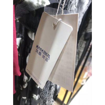 2019新款真丝连衣裙凯撒贝雷 厂家超低价供货 广州货源渠道