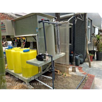 常州小型污水回用设备-凯雄环保