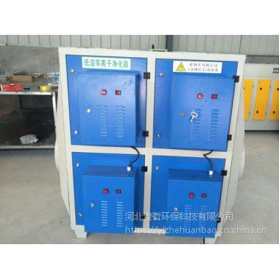 厂家直销等离子光氧一体机 低温等离子烟雾净化器 废气处理设备