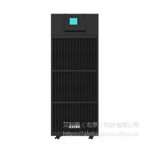 科士达UPS电源YDC9310H报价负载9000W质保三年
