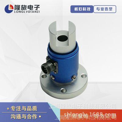 上海隆旅LONGLV-WTQ11单法兰静态扭矩传感器 扭力计扭矩仪