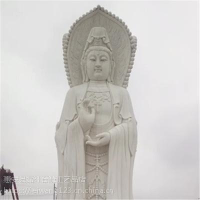 石雕三面观音像户外寺庙供奉人物全身像汉白玉石材观音菩萨神像定制