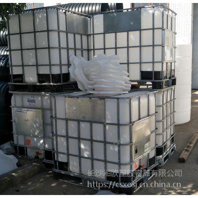 二手吨桶/九成新方形水箱/方形储水桶/化工桶/周转箱T-1000L