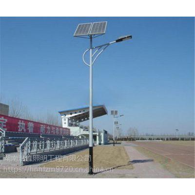 湘西太阳能路灯厂家配件批发就来浩峰路灯厂家